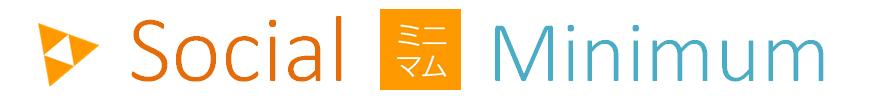 タイ支援活動 ミニマム ソーシャルミニマム 社会的最低基準 難民 孤児 貧困 アジア難民 バンコク チェンライ プーケット 食糧問題 食 水 パン レストラン インタビュー 自然電力株式会社 磯野 謙 遺贈・遺産 相続財産 寄付 曽根 惠子 家族をつなぐきずな倶楽部 地球 インターネット ピエール プリジャン シェピエール 44年間 東京 乃木坂 パンピクニック プロのパン 砧公園 世田谷 アウトドア ピクニック ボイス フリーパンフ 寄付月間 インターン ボランティア ふれあい視察 医食同源 Eatbetter イートベター 農業 オーガニック 自然農法 無農薬 無添加 食品添加物無添加 NONGMO 非遺伝子組換え 東南アジア ソーシャルイノベーション SocialResponsibility ソーシャルレスポンシビリティ CSR 企業CSR担当者 経営者 会社経営者 個人事業主 国際社会貢献 SocialMinimumFoundation Social Minimum 小川よしたか アブアリ アリヤ バーンルーン ラーニングセンター ゆき はやし HayashiYuki ニューヨーク アカ族 山岳民族
