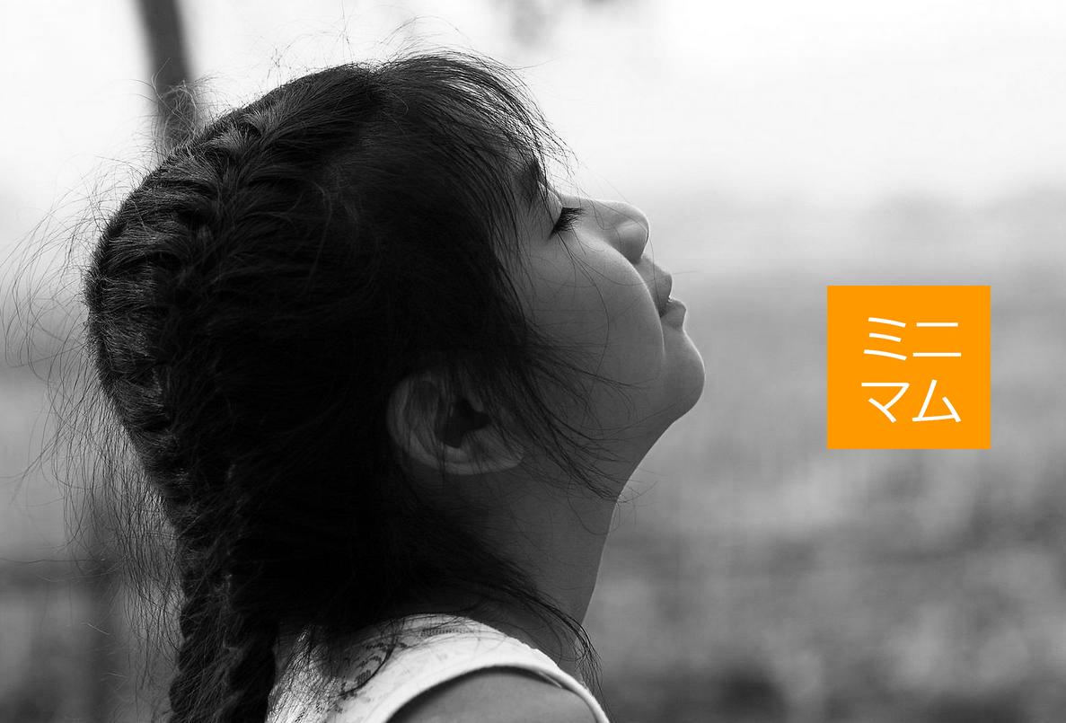 タイ支援活動 支援 寄付 募金 国際協力 国際支援 社会貢献 タイバンコクチェンライプーケット 東南アジア アジア難民 移民 難民 孤児 貧困 紛争 貧困 途上国 中進国 先進国 アドボカシー 食糧危機 食糧問題 食糧 食 水 医食同源 医療 自立 子ども 農薬 化学肥料 食品添加物 MSG 化学製品 GMO 遺伝子組み換え 無農薬 無添加 自然農法 食品加工 オーガニック 地球 インターネット サステナブル 持続可能性 ソーシャル イノベーション 視察 ボランティア インターンシップ 社会的最低基準 ソーシャルミニマム パンピクニック パン ベーシックインカム CSR Social Open Innovation Corporate Social Responsibility Sustainable 会社経営者 医師 個人事業主 節税 遺贈 遺産 相続財産 香典 アブアリ アリヤ バーンルーン ラーニングセンター ニューヨーク 新型コロナ ウイルス コロナ 政府 10万円 一律給付金 国際協力オンライン お買いもので支援 自然電力株式会社 株式会社夢相続 曽根 惠子 女社長バンコク奮闘記 前田 千文 樋栄 ひかる 株式会社ダイナミック・サニート 金澤 太郎 AIESEC アイセック 慶應湘南藤沢委員会 慶應義塾大学 SFC ハクナマタタ 立命館アジア太平洋大学 学生NGO 団体 PRENGO プレンゴ 法政大学法学部国際政治学科 浅見ゼミ シンカブル 神戸製鋼